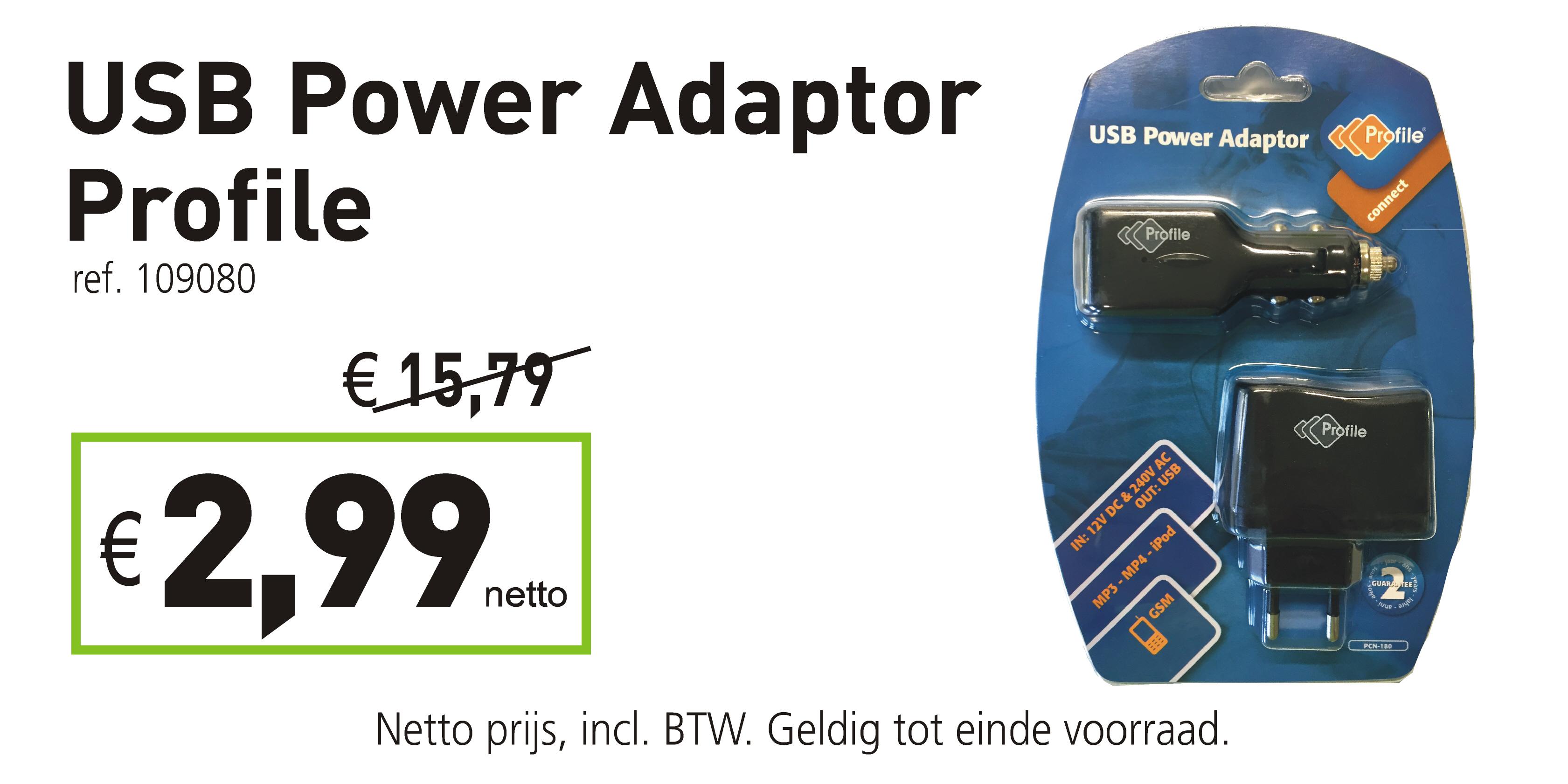 USB adaptor profile