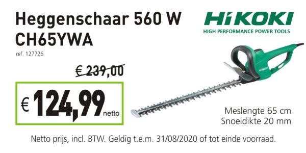 Hikoki heggenschaar 560Watt meslengte 65cm