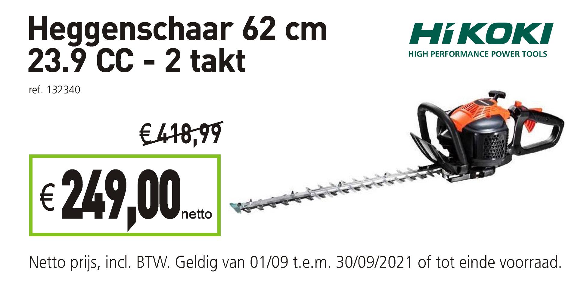 Hikoki heggenschaar 62 cm